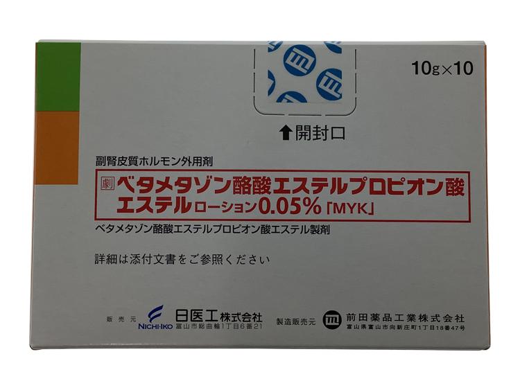 酸 エステル ベタメタゾン エステル ローション 酪酸 プロピオン