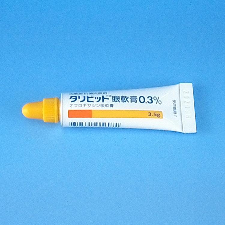 タリビット 眼 軟膏