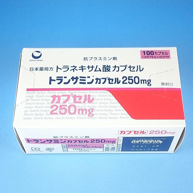 トランサミン 錠 250mg