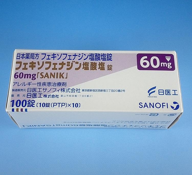 フェ キソ フェナジン 塩酸 塩 錠 60mg sanik