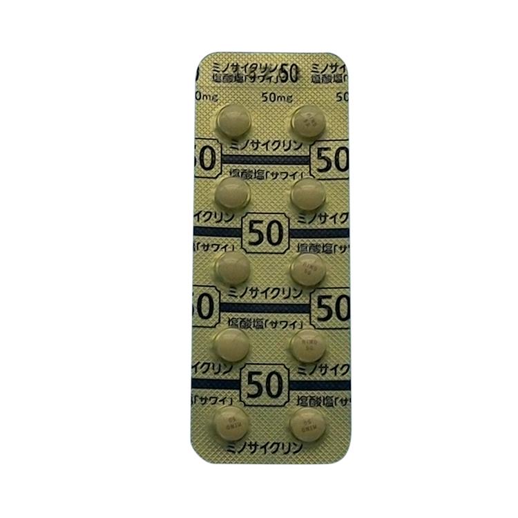 ミノサイクリン 50