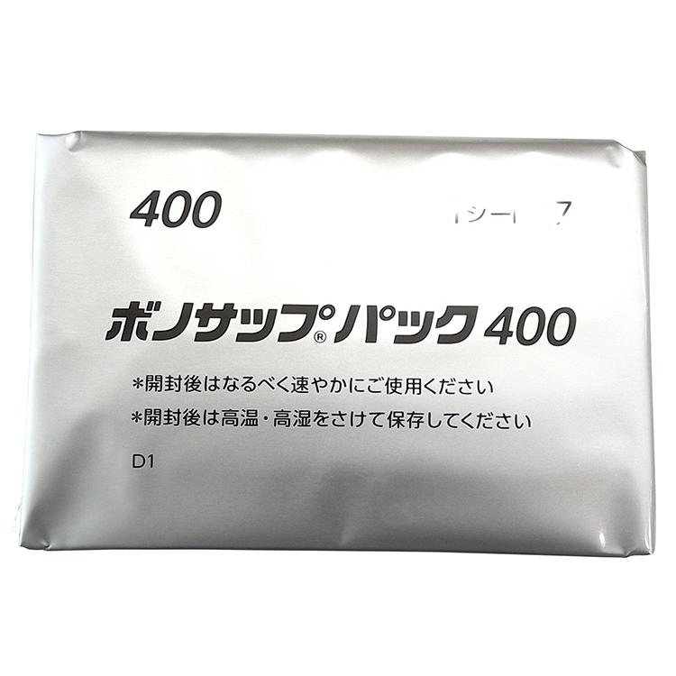 400 ボノ サップ パック 【治療体験談】ピロリ菌に感染 ピロリ菌の除去方法、費用や期間は?